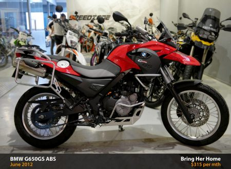 BMW G650GS ABS June 2012 (Used)